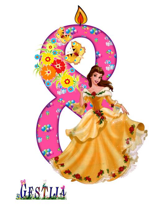 Поздравление с днем рождения на восемь лет