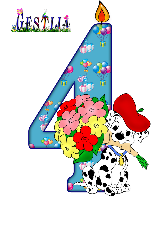 Цифра 4 для дня рождения