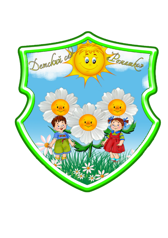курсов эмблема семьи картинки ромашка ободки